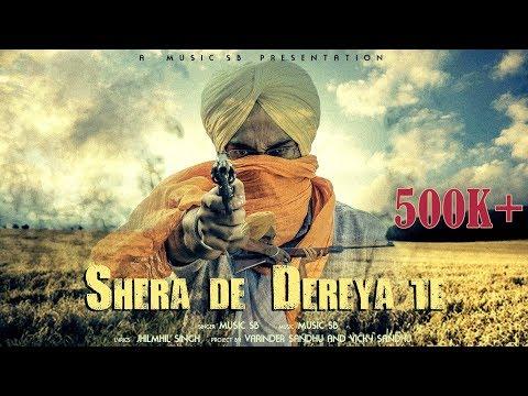 Shera De Dereya Te | Varinder Sandhu | Upgraded Version | Latest Punjabi Songs | 2016 |