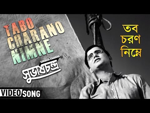 Tabo Charano - Manna Dey Hit Songs - Subhash Chandra