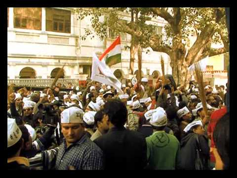 AAP celebrates victory