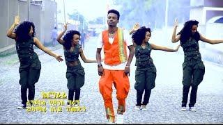 Bizuayehu Kifle - Kalesh - (Official Music Video) - New Ethiopian Music 2016