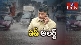20th August 2018 - Daily Latest Telugu News