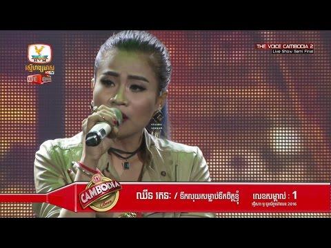 The Voice Cambodia - Chhin Rathanak - Live Show 12 June 2016