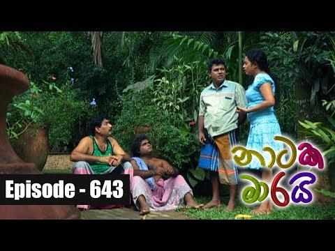 Naataka Maarai - Ep 643 Amathi Vadula ( 14-12-2017 )