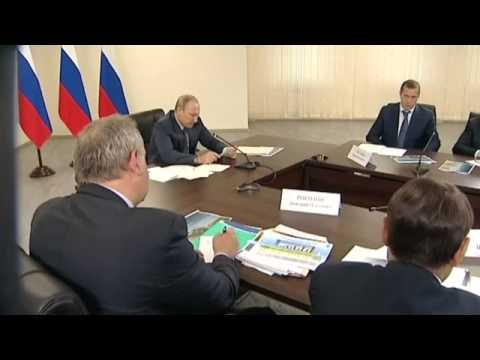 Russian President Vladimir Putin. Russia. Cosmos. Development of cosmic of infrastructure of Russia.