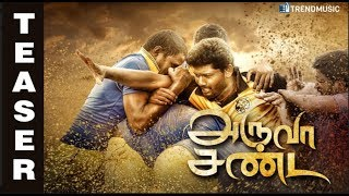 Aruva Sanda Teaser | V Raja | Aadhiraajan | Malavika Menon | Dharan | TrendMusic