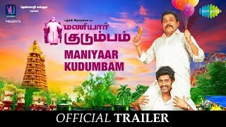 Maniyaar Kudumbam - Official Trailer