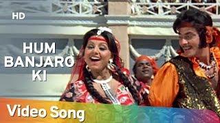 Hum Banjaro Ki (HD) - Dharam Veer - Jeetendra - Dharmendra - Neetu Singh - Zeenat Aman - Filmigaane