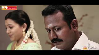 Meeravudan Krishna Tamil Movie Romantic Scene - Tamil Latest Movies 2015 - A Krisshna, Swetha