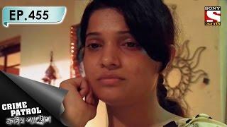 Crime Patrol - ক্রাইম প্যাট্রোল (Bengali) - Ep 455 - The Scoop War (Part-2)