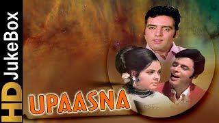 Upaasna 1971 Full Video Songs Jukebox Sanjay Khan Mumtaz Feroz Khan Helen