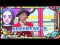 2018.11.14中天綜合台CH36《小明星大跟班》預告 網紅不是隨便都能當?憲哥看不下去親自指導!