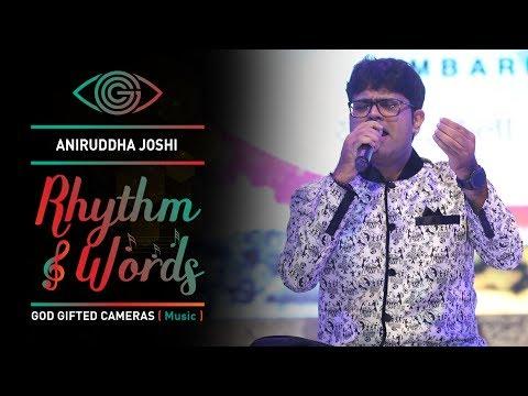   Maze Maher Pandhari     Aniruddha Joshi     Rhythm & Words     God Gifted Cameras  