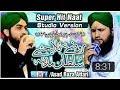 new Studio naat Version   |Muddat Se Mere Dil Mein Hai| by sage attar Asad Attari & Faraz Attari thumbnail