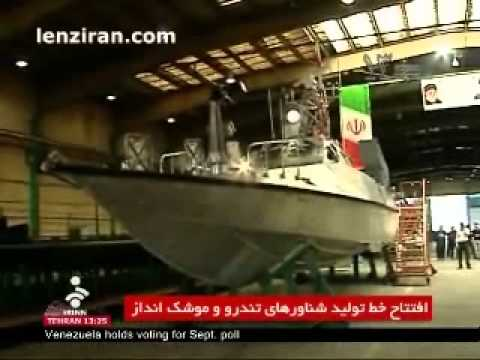 Iran began mass production of new generation of speed boat Zolfaghar