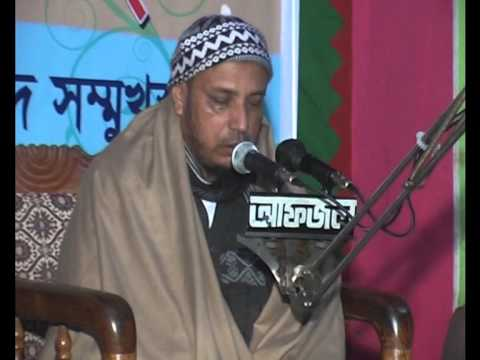 Bangla Waz 2013 (Fultoli) - Part 2 of 9