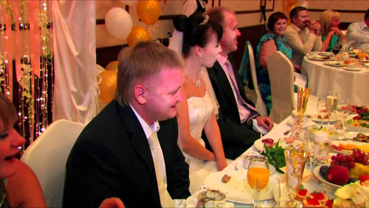 Поздравления на свадьбу смотреть бесплатно