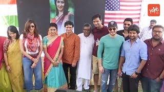 Srinivas Avasarala NRI Movie Opening | Naga Babu | Akhil Akkineni | Nani | Telugu Movie 2019 |YOYOTV