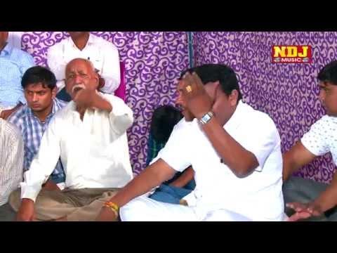 सुपरहिट हरयाणवी रागनी Haryanvi Ragni Ma Baap Ke Supne Khak Me Milaye Ndj Music video