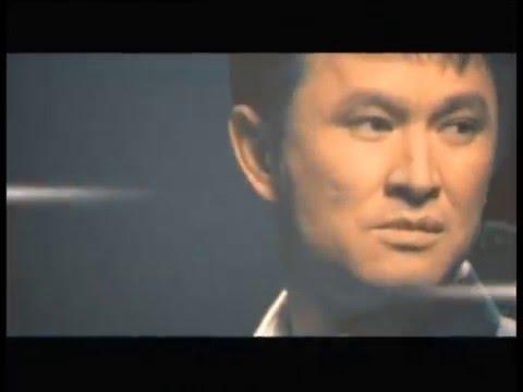 Медеу Арынбаев Ардагым  да сен (музыкальное видео)