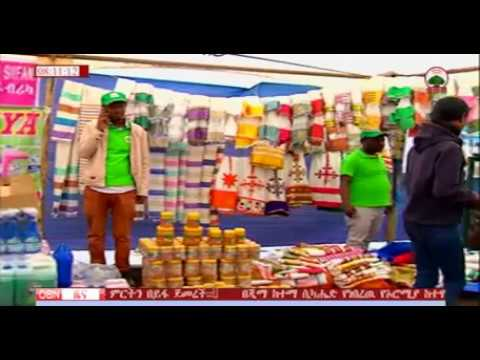 OBN Latest Ethiopian News