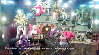 Vlog Зимнее новогоднее путешествие как это было! Сказка, праздники, развлечения holiday fairy tale