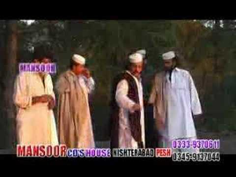 Pashto drama:Lofar part-16