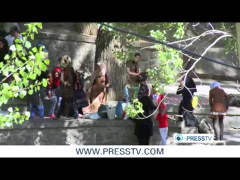 Hamedan Art Tourism Iran