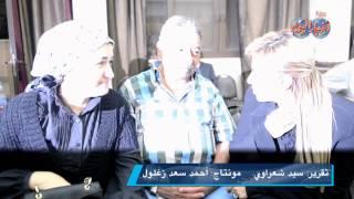 المخرج عمرو الصيفي ابن حسن الصيفي وحرمه يقدمان العزاء لسيمون في وفاة والدتها
