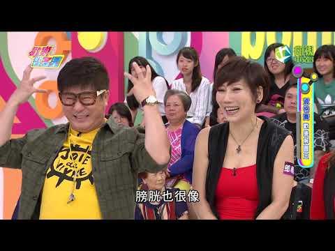 台綜-歡樂智多星-20180920-歡樂解圖王 舞台劇女王隊 演藝之友隊 挑戰賽