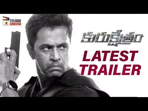 Kurukshetram Movie LATEST TRAILER | Arjun | Varalakshmi | Prasanna | Vaibhav | Mango Telugu Cinema