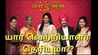 Sa Re Ga Ma Pa Zee Tamil 2018 Winner  Zee Tamil  V