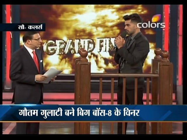 Big Boss 8 Grand Finale: Rajat Sharma's Exclusive Interview on Grilling Finalists in Aap Ki Adalat