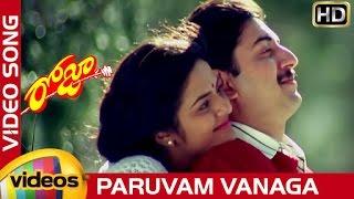 Roja Telugu Movie Songs HD | Paruvam Vanaga Video Song | Madhu Bala | Aravind Swamy | AR Rahman
