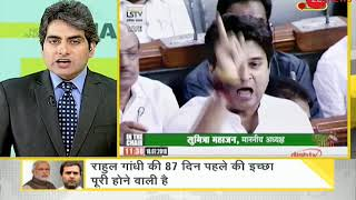 Watch DNA with Sudhir Chaudhary, July 19th , 2018