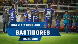 31/01/2019 - Bastidores: BOA 2 x 2 Cruzeiro