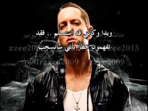 ترجمة أغنية أمنيم Eminem Survival نزلت قبل أمس 14-8-2013 video