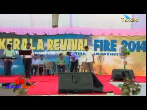Kerala Revival Fire 2014 - Day  FOURTEEN Evening Section