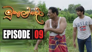 MuthuLenDora | Episode 09 23rd January 2020