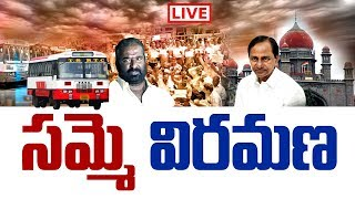 TSRTC Strike @ 47 LIVE || RTC JAC 'Sadak Bandh' || CM KCR Review Meeting On RTC Strike