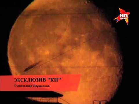 Любитель астрономии из Вологды заснял НЛО