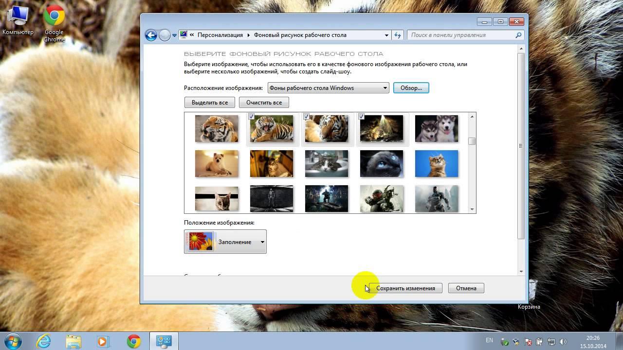 Код iTunes Яндекс. Деньги 80