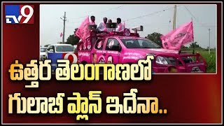 TRS plans to win 50 Assembly seats from North Telangana