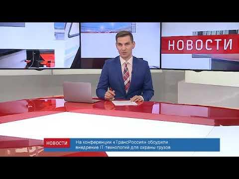 РЖД ТВ: генеральный директор ФГП ВО ЖДТ России С.В. Медведев Как цифровизация способствует...