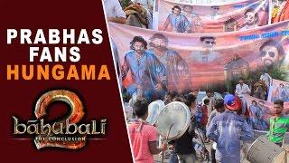 #Baahubali2 - Prabhas Fans Hungama at IMAX - Rana, Anushka, Rajamouli