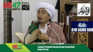 Syarah Kitab Kuning Kitab Usul Al Tahqiq Syeikh Daud Al Fatoni - Ustaz PU Faiz FULL HD