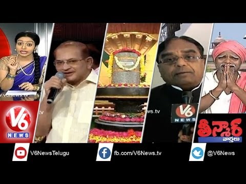 Competition For CM post Mega Family Latest News - Teenmaar News...