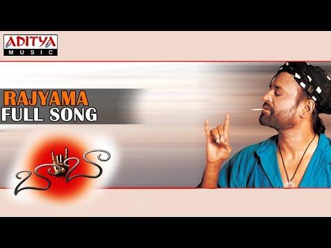Baba Telugu Movie || Rajyama Full Song || Rajinikanth, Mansiha Koyirala video
