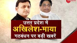 Mayawati's BSP, Akhilesh's SP finalise seat sharing in UP for Lok Sabha elections