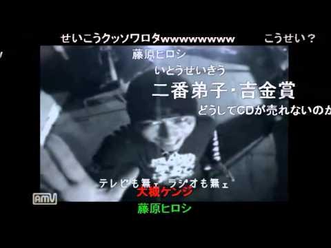 【 Ikzo 】 Tacata' 【 Max With Ikzo一門 】 video