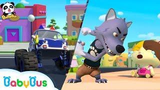 Giúp tôi bắt tên trộm | Sói xấu xa và Biệt đội bắt cướp BabyBus | Hoạt hình - Nhạc thiếu nhi BabyBus